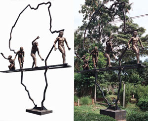 Het evolutie monument in Nairobi, Kenia.